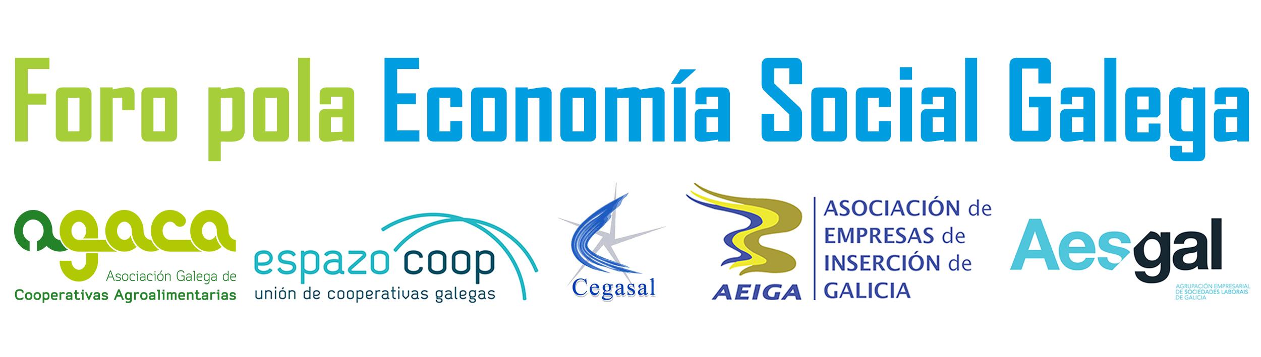 ForoPolaEconomiaSocialGalega_logo
