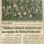 Primer equipo de Vilaboa